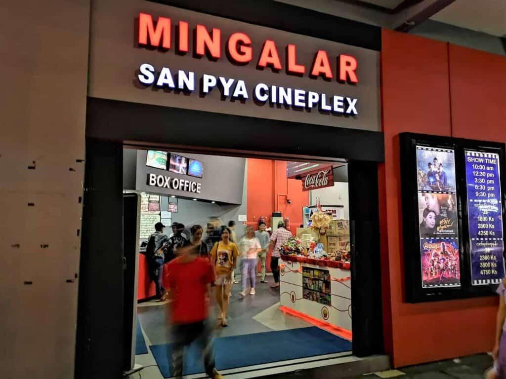 Mingalar San Pya Cineplex